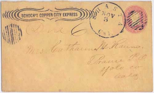 Schoch's Copper City Express to Shasta