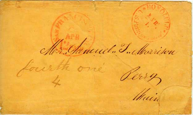 Honolulu U.S. Postage Paid March1857 CDS on cover to Maine