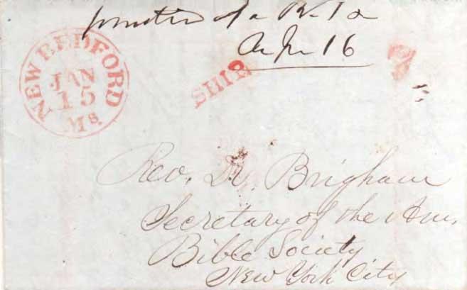 Pg33 3 13 July 8 1848 Letter
