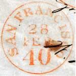 First SFPO CDS 40