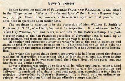Bower's Express, Notes On Express