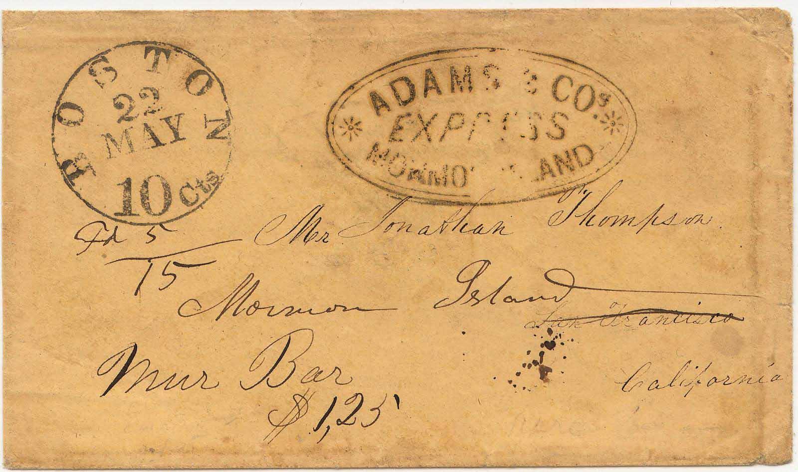 Adams Hs Oval MormonIsland 0903 Mader