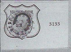 NebraskaCity 185x 06 23
