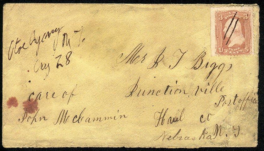 OtoeAgency 1866 08 28