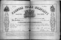 Yancton 1858 Stock T