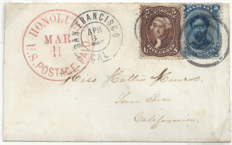 Suburban 20141015 5 020 Honolulu Mar 11 1867 3c US & 2c Ship (H32 76)